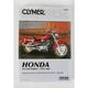 Honda Repair Manual - M460-4