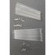 Chrome Plated Spoke Set - 0211-0075