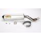 PowerCore 4 SA Muffler - 041023