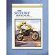 Suzuki Dirtbike Repair Manual - M379