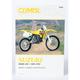 Suzuki Dirtbike Repair Manual - M386