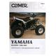 Yamaha Blaster Repair Manual - M488-5