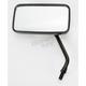 Black Universal Rectangular Mirror - 20-42448