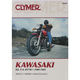 Kawasaki Repair Manual - M450