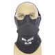 Black X-Treme Face Mask
