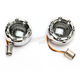 Chrome Bullet Ringz w/Amber LED Turn Signals - BTRC-A-1157-S