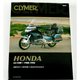 Honda Repair Manual - M505