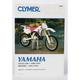 Yamaha Dirtbike Repair Manual - M391