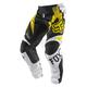 Yellow 180 Giant Pants