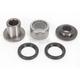 Upper Rear Shock Bearing Kit - 403-0011