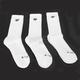 White Short Trip Socks