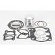 Pro-Lite PK Piston Kit - PK1248