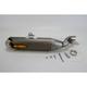 Q4 Series Muffler - 045272