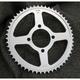 Rear Sprocket - 2-209854