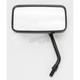 Black Universal Rectangular Mirror - 20-42447