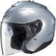 Metallic Silver IS-33 II Helmet