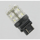 3157 Dual Function LED Taillight Bulb - BL-3157360W