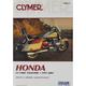 Honda GL1500C Valkyrie Repair Manual - M462-2