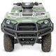 Front Bumper - 0530-1299