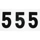 4 in. #5 Mini-Pro - FX04-2575