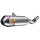PowerCore 4 Muffler - 042148