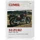 Suzuki Repair Manual - M364