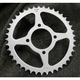 41 Tooth Rear Sprocket - 2-312941
