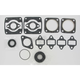 2 Cylinder Complete Engine Gasket Set - 711020