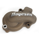 Magnesium SuperCooler Kit - WPK-45M