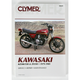 Kawasaki Repair Manual - M449