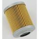 Oil Filter - 0712-0055