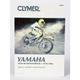 Yamaha Dirtbike Repair Manual - M393