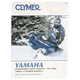 Yamaha Service Manual - S827