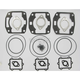 Hi-Performance Full Top Engine Gasket Set - C1016