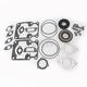 Hi-Performance Gasket Kit - C1009S