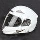FX90 Helmet