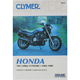 Honda Repair Manual - M327