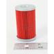 Oil Filter - 0712-0224