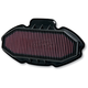 OE Replacement High Flow Air Filter - HA-7012