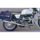 Whispertone Chrome 2:2 Slip-Ons - 105627