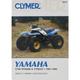 Yamaha ATV Repair Manual - M394