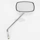 Chrome Universal Rectangular Mirror - 20-21711