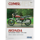 Honda Repair Manual - CN