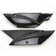 Black Side Panels - KA04717-001