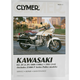 Kawasaki Repair Manual - M451-3