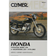 Honda Repair Manual - M324-5