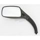 Black Universal Rectangular Mirror - 20-25172