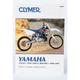 Yamaha YZ250/WR250Z Repair Manual - M498