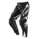 Black/White 360 Vibron Pants