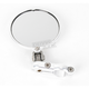 Hindsight LS Bar End Mirror - HSLS-201-R